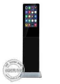 Battery Powered 21.5inch Slim Wifi Digital Signage Kiosk, Android Remote Control LCD Advertising Totem with Power Bank