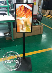 LCD Kiosk Digital Signage 22 Inch USB Plug And Play 50/60HZ With 8G Memory