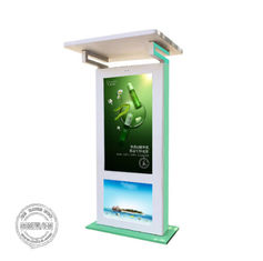 China Totem Outdoor Digital Signage LCD Advertising Screen Brightness 2000 Nits Monitor supplier