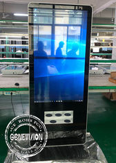 55 Inch PC All in One Touch Screen Kiosk with Mobile Phone Smart Cell Phone Wireless Charging Station
