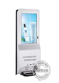 21.5 inch touch screen kiosk LCD digital billboard with automatic hand sanitizer dispenser video displays