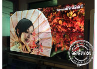 Good Quality Wifi Digital Signage & CCC 250W 55 Inch LCD Digital Signage Video Wall Ultra Narrow Bezel 1.8mm on sale
