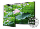 49 inch Digital Signage Video Wall 450cd/m2 8mm narrow bezel Video Wall