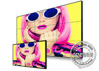 Daisy Chain 55 inch Ultra Narrow Bezel Video Wall 450nits LCD Video Wall Monitor