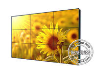 55inch Samsung Panel Infrared Touchscreen DID Video Wall , High Brgithness 3.5mm Bezel Big Screen Wall Stand