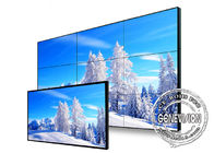China Narrow Bezel Flexible Digital Signage Video Wall 65 Inch Samsung With Front Maintenance factory
