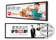 Super Wide Android Stretched LCD Display In 700 Nits High Brightness Low Power Consumption