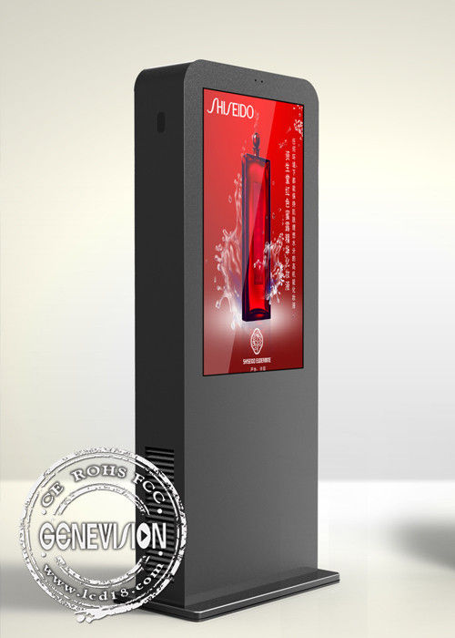 Fashion Custom Sun Readable Outdoor Digital Signage Players Advertising