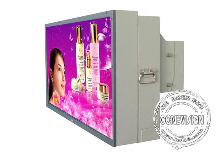 Custom Outdoor Media Player , Waterproof Digital Signage Simple Usb Version