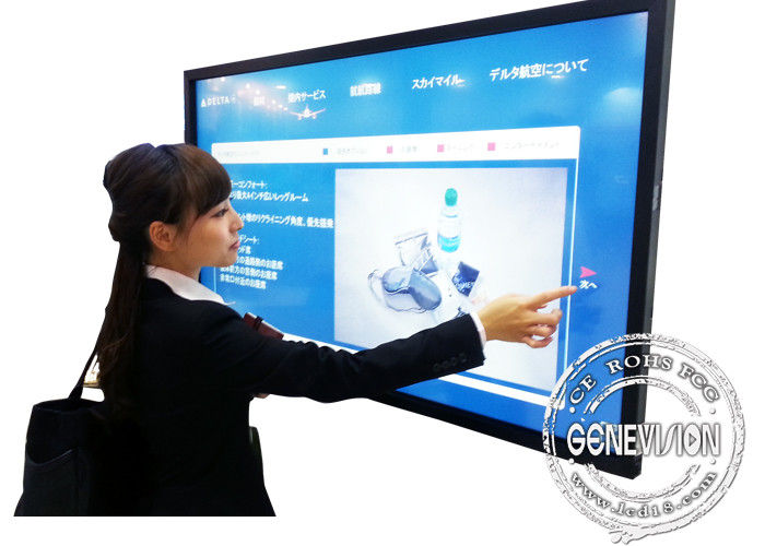 82 Inch Hotel Lcd Touch Screen Interactive Whiteboard