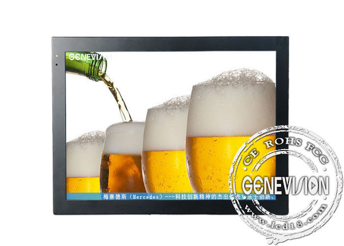 HD 17inch Building Wall Mount LCD Display for Advertising Poster