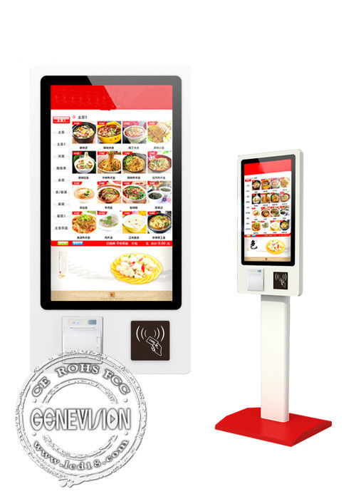 Order Payment Self Service Totem Touch Screen , 32 Inch Floorstanding Pos Terminal Kiosk