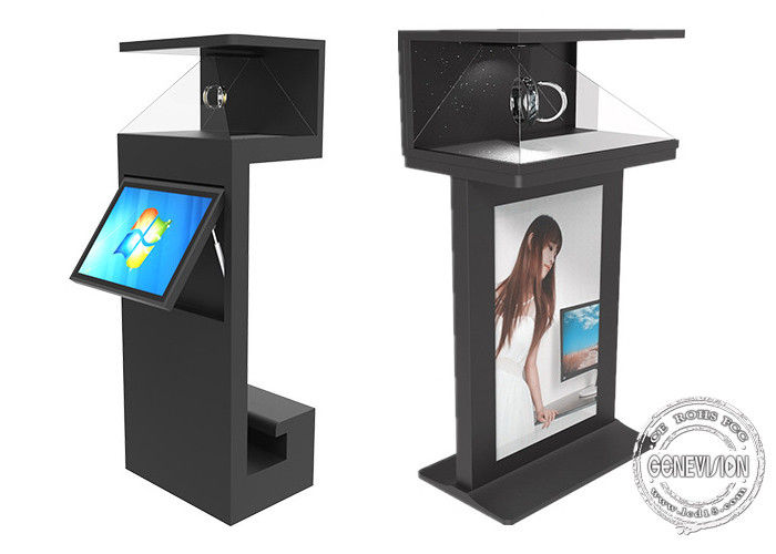 Magic 270 Degree Vitual 3d Hologram Screen Holo Box Stand Projector With Touch Monitor