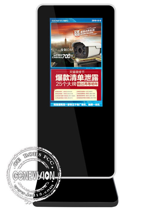 Table Standing IPS Panel 18.4 inch FHD Mini Standee Desktop USB Update Advertising Player