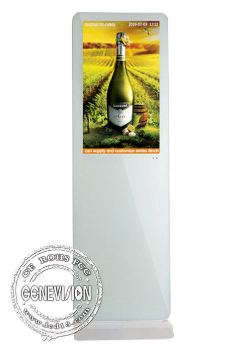 White Touch Screen Standee Shopping Mall Information Kiosk , Android Touch Digital Kiosk