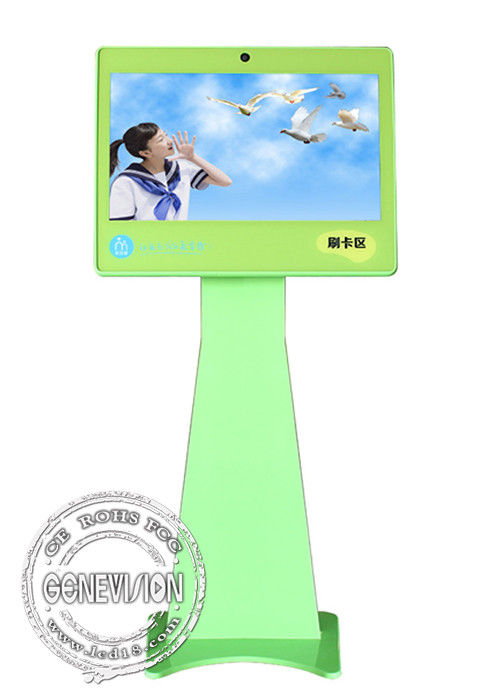 21.5inch Students Sign-in Booth School Digital Attendance Station Kindergarten Smart Touch Screen Students Management