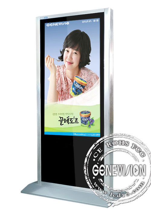 1920x 1080 Kiosk Digital Signage LCD Screen for VCD DAT / MP3 / JPG