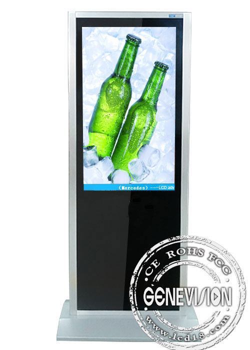 "42"" Industrial Kiosk Digital Signage , Full HD Stereo Multi Media Player"