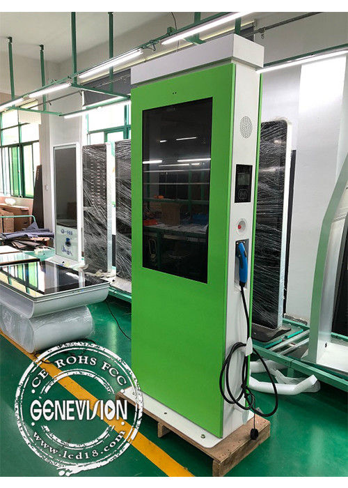 3G/4G 43 Inch Outdoor Digital Signage Advertising Standee, LCD Electric Automobile/ Car Charging Station