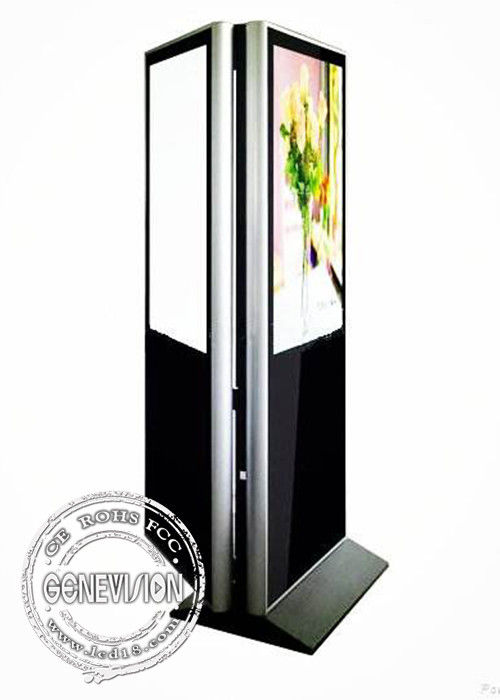 65inch Double Side LCD Screen Advertising Sign Video Player Kiosk Digital Signage with Remote Managing Software