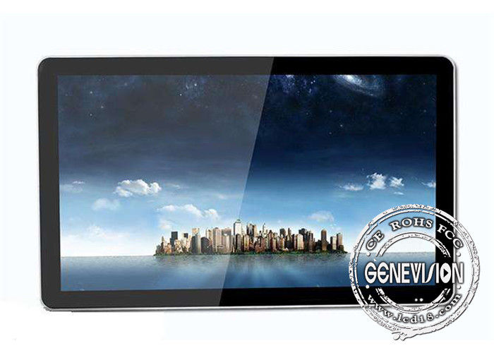 LG Original Panel 450 Nits Wifi Digital Signage , Pcap Touch Screen Lcd Advertising Player