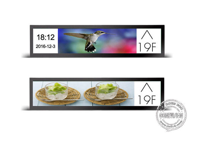 Special Size 28inch 700Nits Ultra Wide Stretched LCD Screen Supermarket Digital Shelf Edge Display