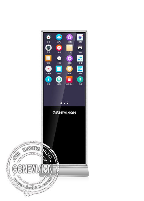 43 Inch Indoor Floor Standing Multi Interactive Touch Screen Monitor Kiosk All In One