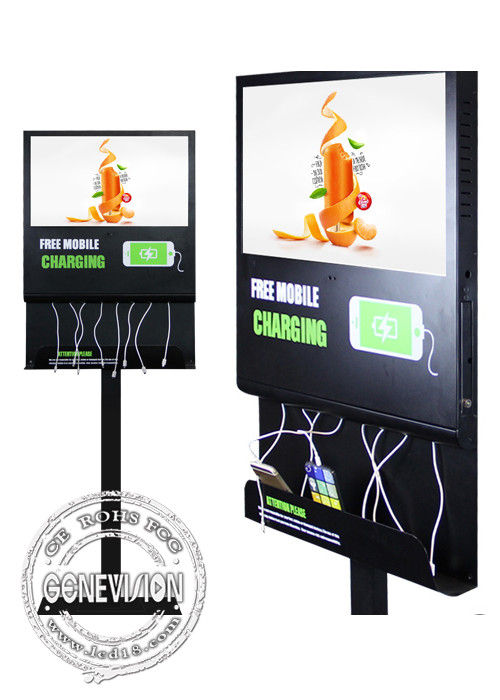 21.5 inch LCD Android Wifi Digital Signage with mobile phone charging station and remote control software