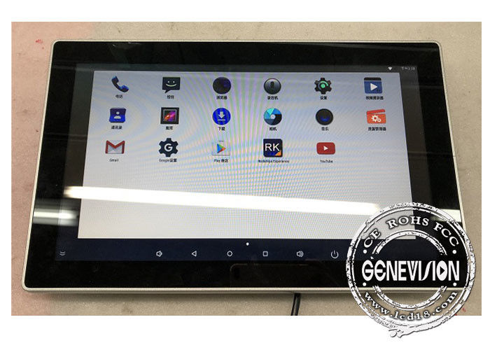 15.6inch Table PCAP Android Touch Screen Kiosk Digital Signage With Googleplay