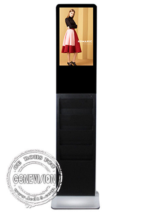 21.5 Inch Book Holder Android Remote Control Kiosk Digital Signage Full HD 1080p LCD Advertising Kiosk