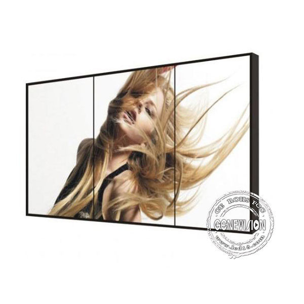 55'' inch Large Digital Signage Video Wall Narrow Bezel TV