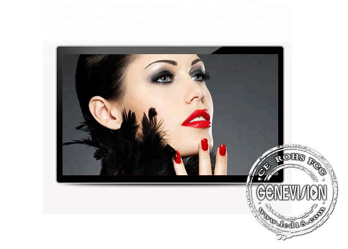 HD 1080P Wall Mount LCD Display , Touch Screen Digital Signage Android WIFI 3G/4G Support