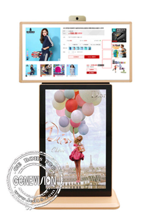 T- Style Android 5.1 Touch Screen Wireless Digital Signage Camera LCD Advertising Totem