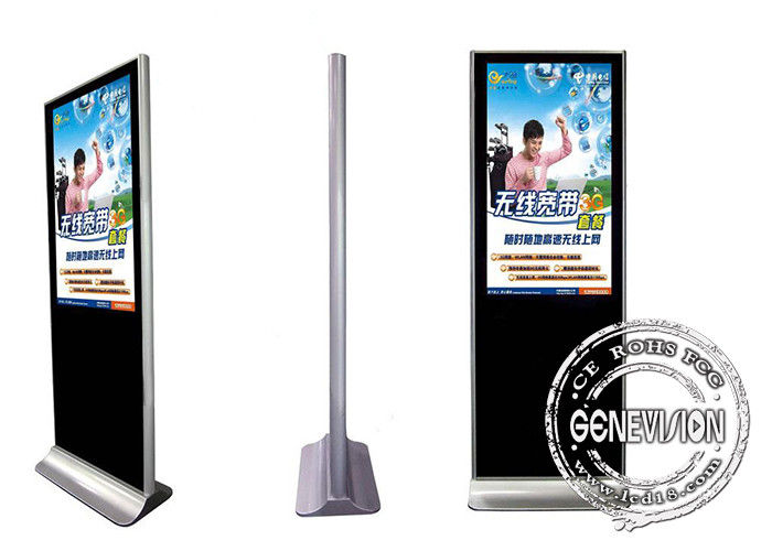 IR Touch Screen Terminals 10 LCD Advertising Touch Computer Stand With Face Recognition Camera