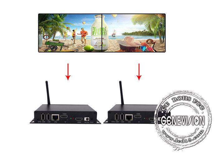 4K VGA HDMI Splicing HD Media Player Box TV Wall Video Wall