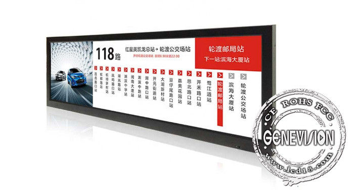 TFT Type Stretch Monitor Display 28 Inch Cut Special Size For Bus Advertising Player