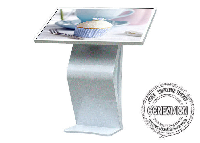 Table PC Couchtisch Touch Screen Kiosk HD Teaching Advertising Displayer At School