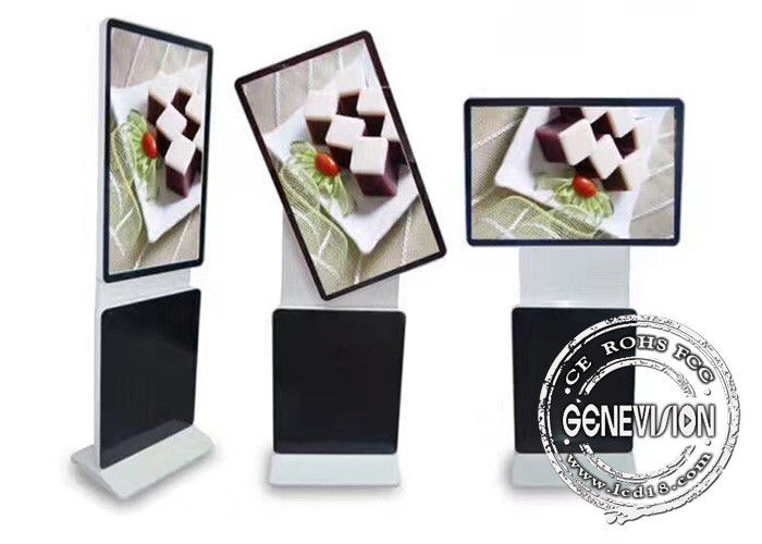 Rotate Stand Alone Digital Lcd Advertising Player 55 Inch For Meeting Center
