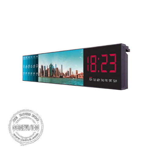 Ultra Wide Bar Stretched Lcd Display Wall Mounted 19 1 Inch