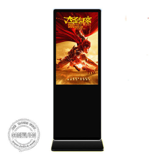 SAMSUNG BOE Advertising Kiosks Displays Vertical LCD 55 Inch 450cd/m2 Brightness