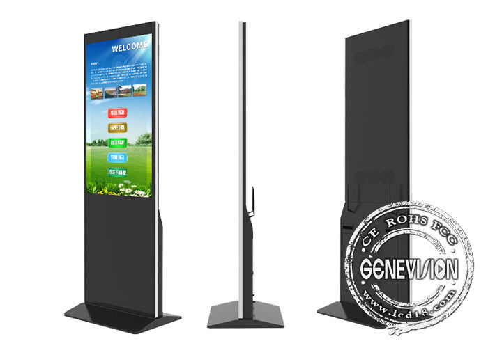 Smart Capacitive Touch Screen Kiosk Camera Built In 65'' Big Size With 4G Google Play