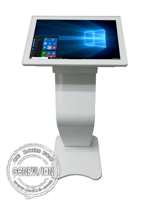 Pure White 21.5 Inch Capacitive Touch Computer Kiosk Fast Speed High Resolution