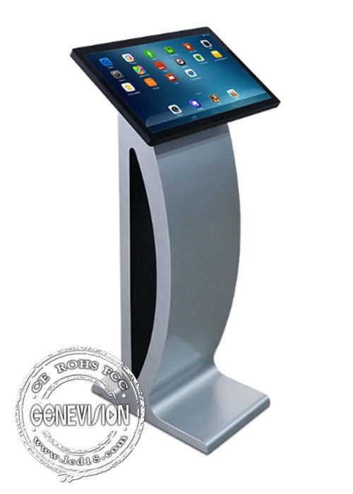 "High Brightness Touch Screen Kiosk Stand Displays 15.6"" Android 6.0 For Restaurant"