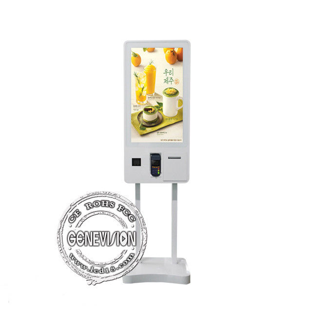 Capacitive Touch Screen Shopping Mall Kiosk 32'' Self Service Cash Register Machine