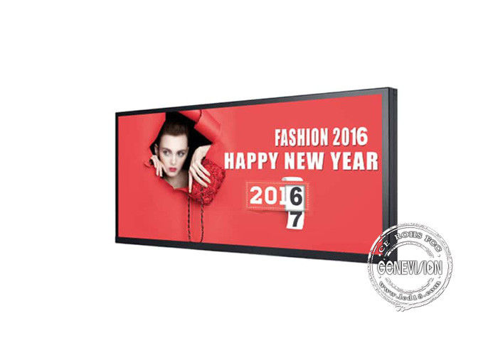 Ultra wide Monitor Stretched Lcd Display Shelf Edge Digital Signage 42'' For Supermarket
