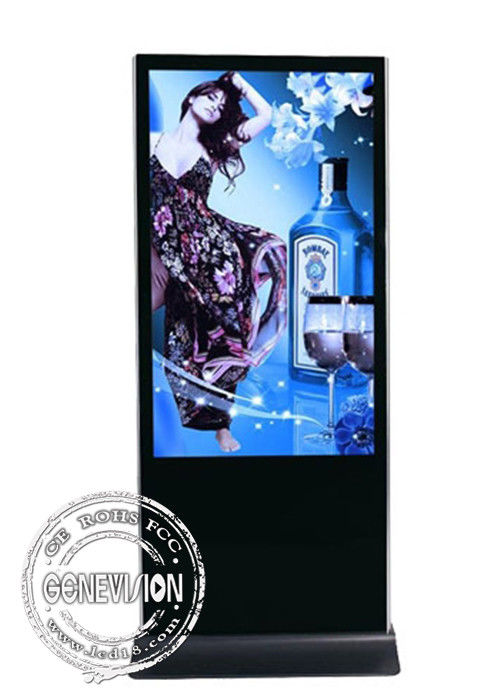 IR Touch Screen Kiosk LCD Advertising Totem 49 Inch Android 7.1 With HDMI In