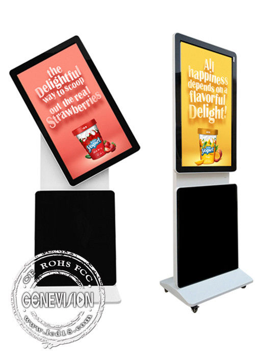 Rotatable Capacitive Touch Screen Shopping Mall Kiosk 43 Inch Android 5.1 LCD Digital Signage
