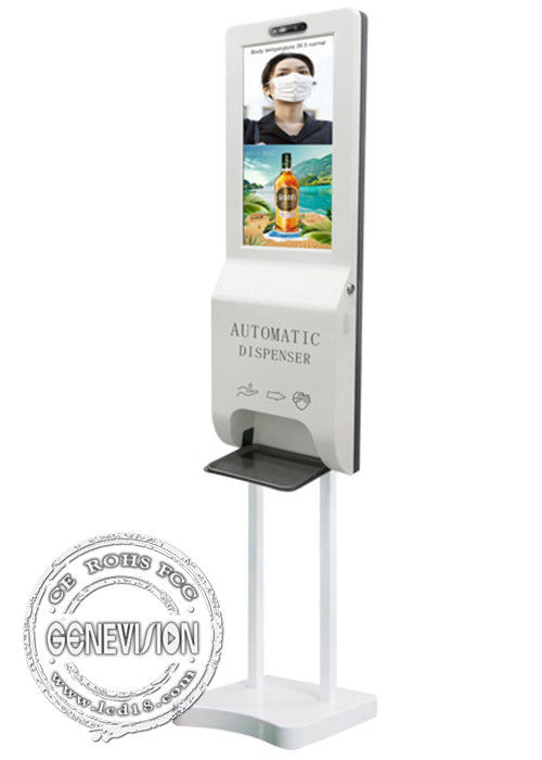 Temperature Detector Camera Kiosk Digital Signage 21.5 Inch With Hand Disinfectant Sanitizer Gel Alcohol Dispenser