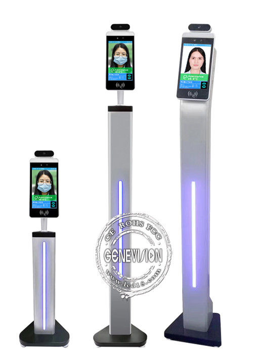 8 Inch LCD Display Face Recognition Kiosk Digital Signage