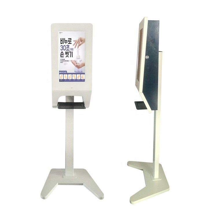 Hand Sanitizer IPS 8ms 350cd/M2 Lcd Advertising Display